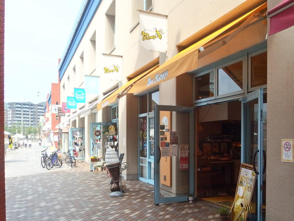 mojikoretro20200527-04