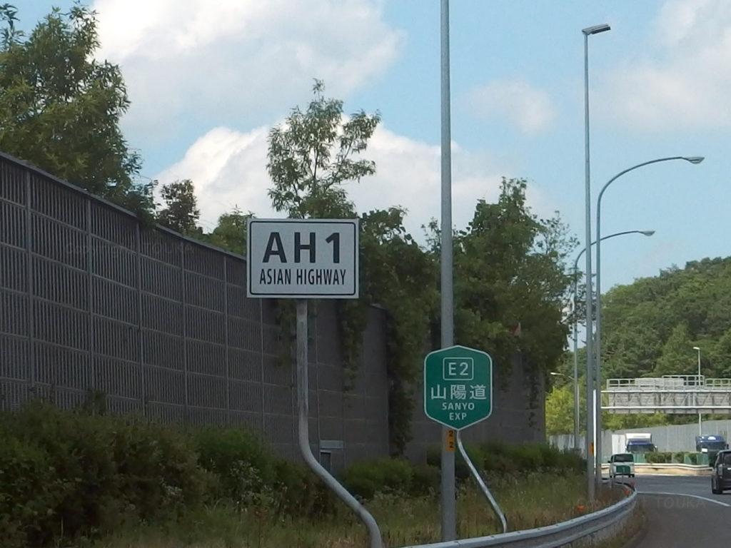 ah1-01