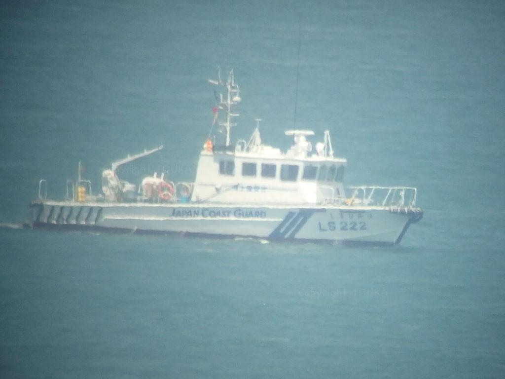 coastguard02