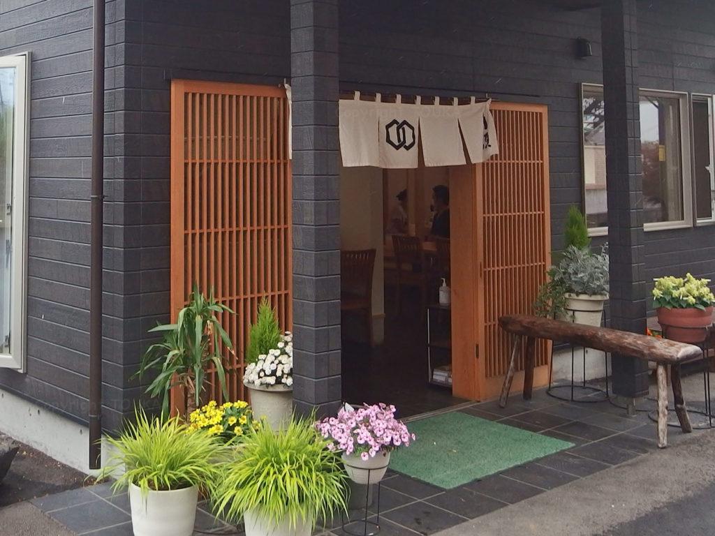 yoshidaudon01