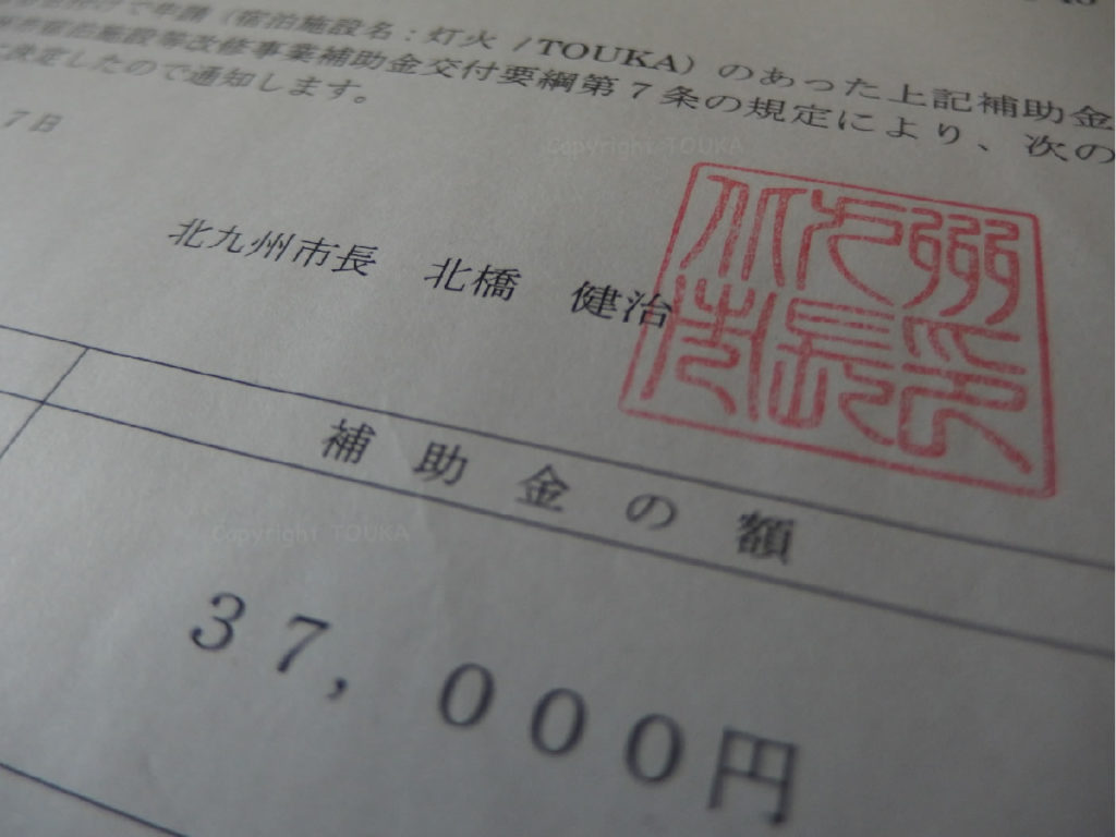 subsidy01