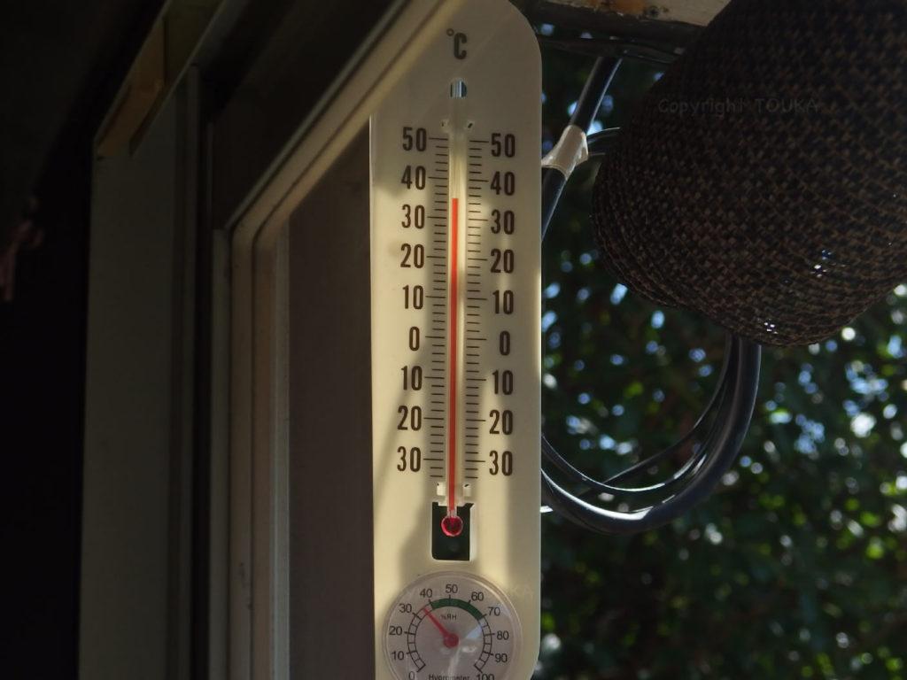 summercloud02