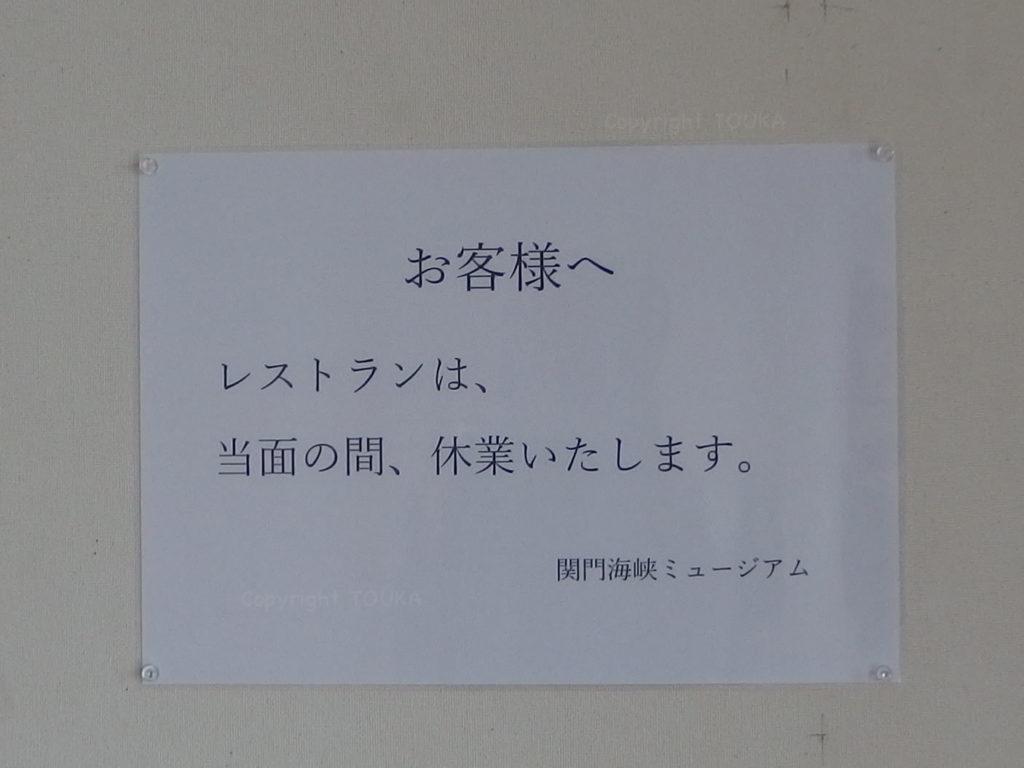 ksmuseum1year02