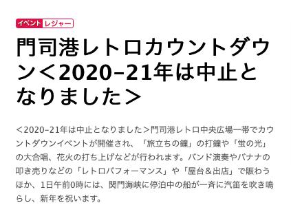 スクリーンショット 2020-12-30 1.28.41