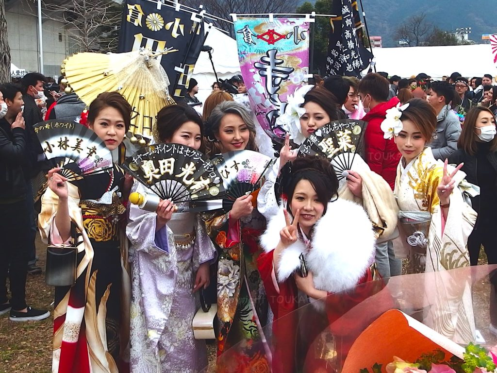 seijinshiki2018-02-new