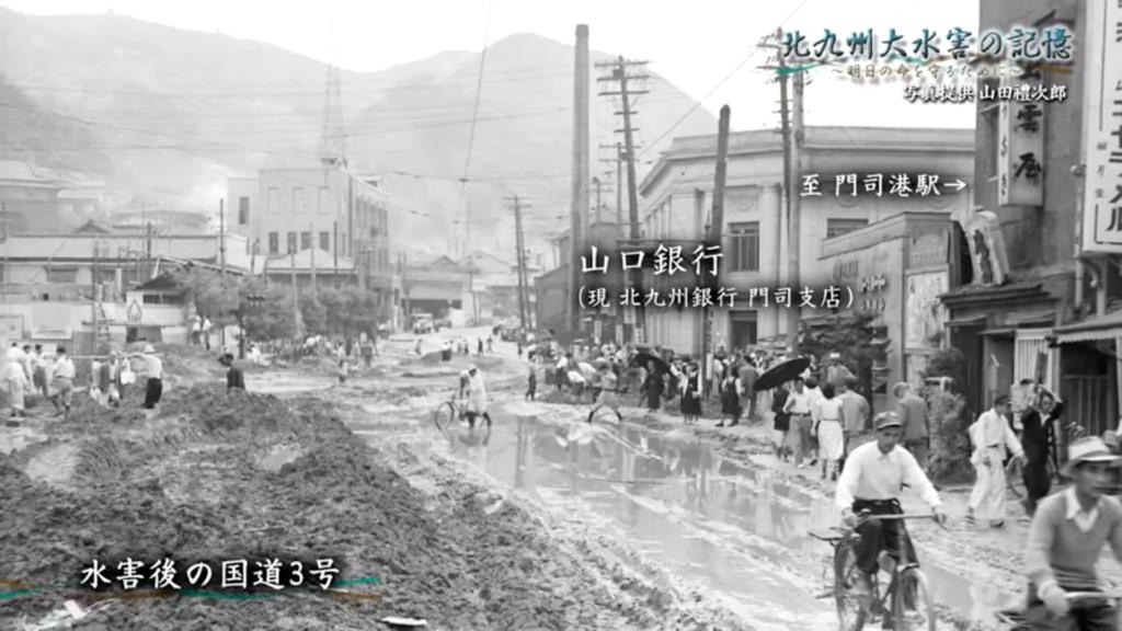 waterhazard1953-00
