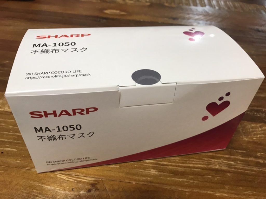 sharpmask01