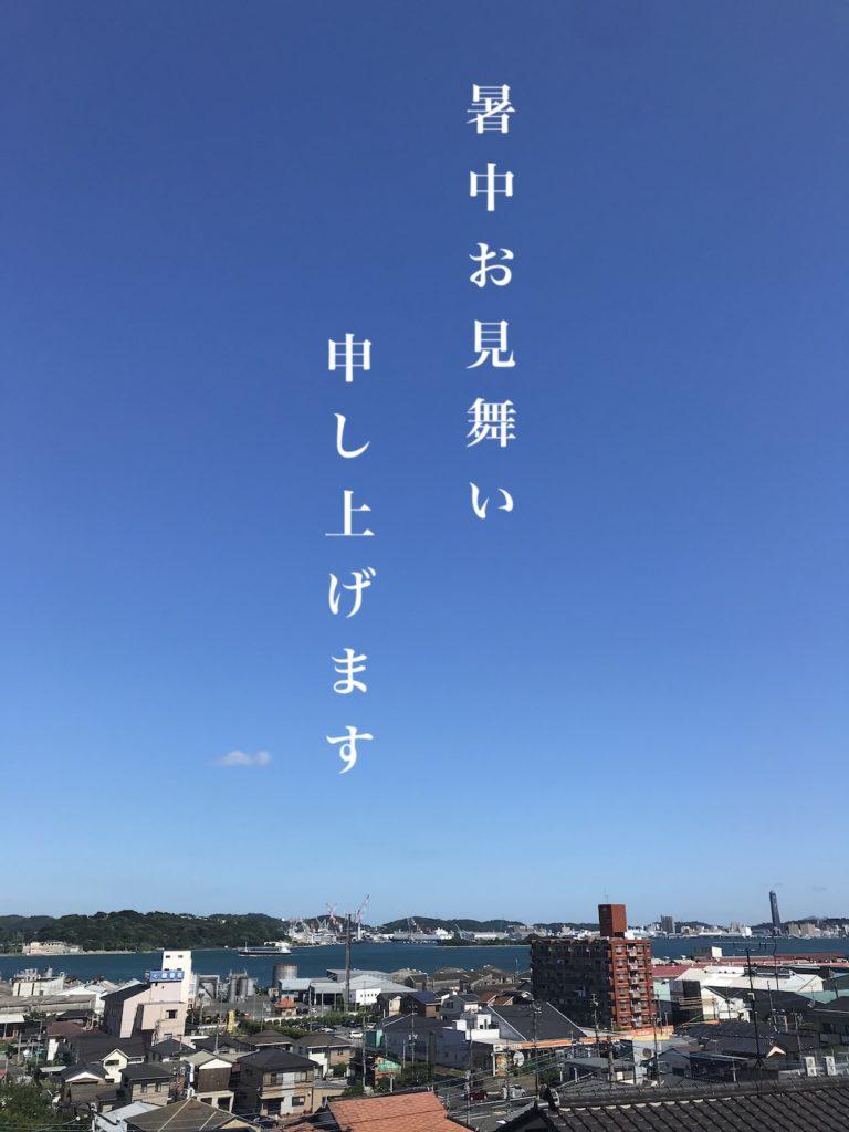 shochu2021-01