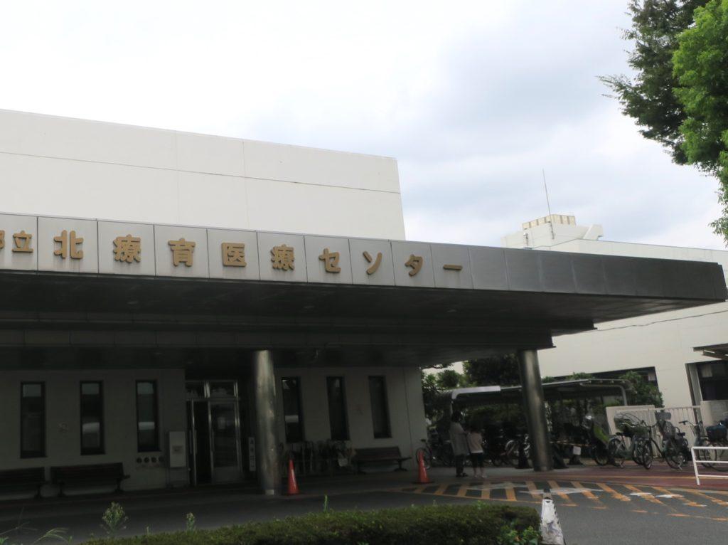 medicalcenter01